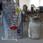 KALDI 『クリーミーシュガーパウダー』 カルディのコーヒーがおうちで楽しめる!