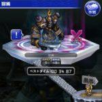 FFRKプレイ日記 幻夢 鉄巨人に挑戦してみたってハナシ