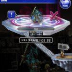 FFRKプレイ日記 幻夢 謎の仮面男に挑戦してみたってハナシ
